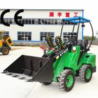 Buy cheap 4 wheel driving tractor ,Tractor Wheel Loader For Hot Sale product