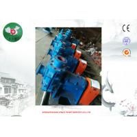Buy cheap Wear Resistant Horizontal Centrifugal Slurry Pump , Construction Diesel Water Pump from wholesalers