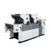 Buy cheap Two color offset printing machine for non woven bag from wholesalers