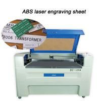 Buy cheap ABS Laser Engravable Plastic 24X 48 Brushed / Gloss Metal Finishing from wholesalers