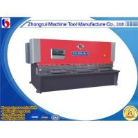 Buy cheap QC12K Hydraulic CNC Swing Beam Shear from wholesalers