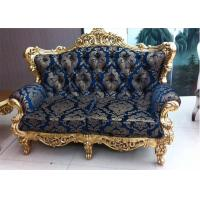 Buy cheap Golden Carved Luxurious Sofa Set Wooden Frame With Blue And Silver Fabric from wholesalers