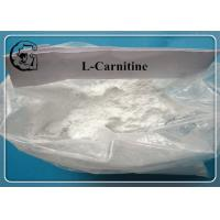 Buy cheap L - Carnitine Medicine Raw Material Fat Loss Hormones Muscle Mass Bodybuilding Supplement from wholesalers