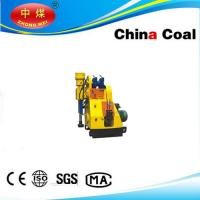 Buy cheap ZLJ-350 Tunnel Drilling Rig from wholesalers