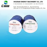 Buy cheap SUNISO Refrigerant OIL / refrigeration compressor oil SL-22S SL-32S SL-68S from wholesalers