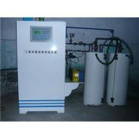 Buy cheap Chlorine dioxide generator water treatment from wholesalers