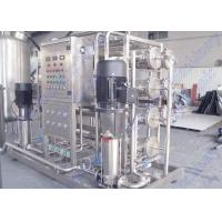 Buy cheap Well / Underground Water Treatment Equipment SUS 304 SUS 316L 5000L/H from wholesalers