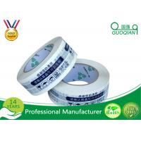 Buy cheap Adhesive Bopp Packaging Strapping Tape , Strong Parcel Tape Tape For Packing Boxes from wholesalers