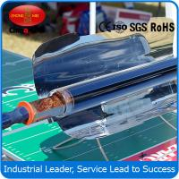 Buy cheap Solar/sun  powered  BBQ Grill/oven for outdoors camping product