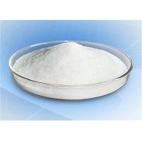 Buy cheap High Purity Veterinary Raw Powder Tetramisole Hydrochloride CAS 5086-74-8 Tetramisole HCL from wholesalers