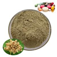 Buy cheap Osthole Fructus Cnidii Extract Powder 10% 50% 90% 98% Coumarin Compounds from wholesalers