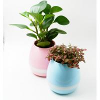 Buy cheap smart music flower port piano music plastic pot with bluetooth speaker from wholesalers