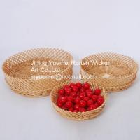 Buy cheap wicker storage basket wicker fruit basket wicker bread basket willow fruit basket willow b from wholesalers