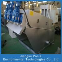 Buy cheap PONIS high quality sludge dewatering machine dewatering screw press from wholesalers