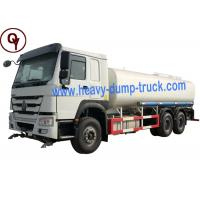 Buy cheap HOWO 371HP 6X4 Sprayer Water Truck Stainless Steel Material with Fuel Tank Level Sensor from wholesalers