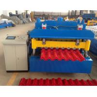 Buy cheap Steel Step tile making machinery/glazed tile cold rolled forming machine from wholesalers