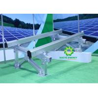 Buy cheap Screw Footing Adjustable Angle Solar Panel Ground Mounting Systems / Solar PV Brackets from wholesalers