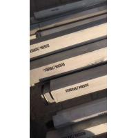 Buy cheap Hot Rolled SS316L Bending Stainless Angle Bar Equal And Unequal 1-12m Length product
