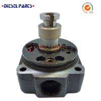 Buy cheap distributor head sale 1 468 376 010 6cylinders head and rotor for diesel fuel pump from wholesalers