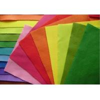 Buy cheap Wool Felt from wholesalers