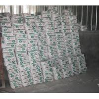 Buy cheap Jointing Compound, Drywall Plasterboard from wholesalers