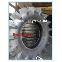 Buy cheap 8 Level's (950-24) R2 Pattern Paddy Field Tyre from wholesalers