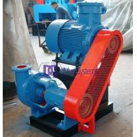 Buy cheap Drilling fluid shear pump from wholesalers