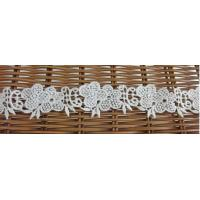 Buy cheap central motif lace trimming for lady dresses  (Item No. HF-P1007# ) from wholesalers