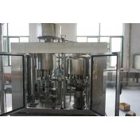 Buy cheap Auto High Speed Edible Oil Filling Machine with Stainless Steel SS304 4 - 32 Head Filling from wholesalers