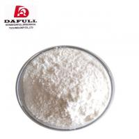 Buy cheap Pharmacodynamic Alternative Veterinary Medicine Difloxacin Hydrochloride Powder from wholesalers