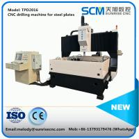 Buy cheap CNC Plate drilling machine TPD2012,2016,3016 from wholesalers