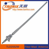 Buy cheap Marine car antenna/ 1 section flexible rubber mast car antenna/ fiber mast marine car antenna product