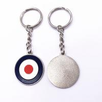 Buy cheap Silver Antique Brass Key Ring , Soft Enamel Personalized Souvenir Keychains from wholesalers