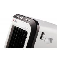 Buy cheap Indoor 8m/s Wind Speed Portable Air Heater and Cooler With 7L Water Tank Capactiy from wholesalers