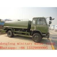 Buy cheap high quality best price China supplier dongfeng water tank for sale, factory sale best price dongfeng cistern truck from wholesalers