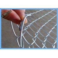 Buy cheap Heavy Duty Chain Link Fence Fabric , Twisted Edge Wire Fence Panels50 X 50mm from wholesalers