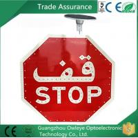 Buy cheap High visual Stop sign led stop sign octagonal shape solar led traffic road sign from wholesalers