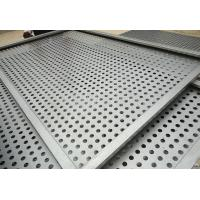 Buy cheap 1.22x2.44m oval hole galvanized perforated metal sheet for Eastern Europe / hole hexagonal perforated sheet metal for ce from wholesalers