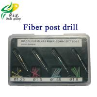 Buy cheap Discolored Glass Fiber Post Drill High Performance For Dental Lab from wholesalers