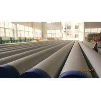 Buy cheap Stainless Steel Seamless Pipe,ASTM A312 TP304L, ASTM A312 TP316L Screen pipe, Screen pipe / perforated pipe screen app from wholesalers