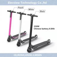 Buy cheap 5inch 250W black Chinese battery 7.8Ah led lighting carbon fiber foldable electric scooter from wholesalers