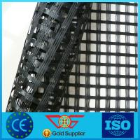 Buy cheap Warp knitting polyester geogrid with PVC coating for road from wholesalers