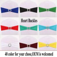 Buy cheap Coloured Spandex Sash  Universal Lycra Chair Sash For Wedding party  Decoration Lycra Band Bow Tie Band from wholesalers