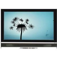 Buy cheap 22 inch lcd tv from wholesalers