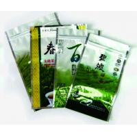 Buy cheap Health Herbal Incense Pouches , Anti Corrosion Silver Ziplock Mylar Bags from wholesalers
