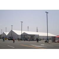 Buy cheap Clear Span Big Outdoor Event Tent Modular Flexible Design 25m X 60m product