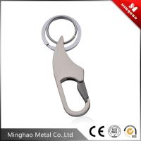 Buy cheap Hot sale Dog teeth shape 67.65*8.47mm hooks clasp for key ring,Nickel and gold from wholesalers