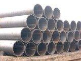 Buy cheap Hot finished mechanical seamless steel pipe from wholesalers