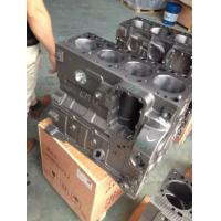 Buy cheap Cummins spare parts  engine cylinder block  for Cummins diesel engine 4BT engine from Wholesalers