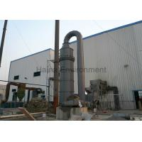 Buy cheap outside Flue Gas Desulfurization equipment Carbon Steel Plate Acid Base Resistant from wholesalers